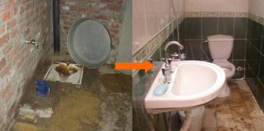 Improved Housing: sanitation